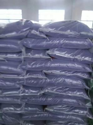 C001紫色